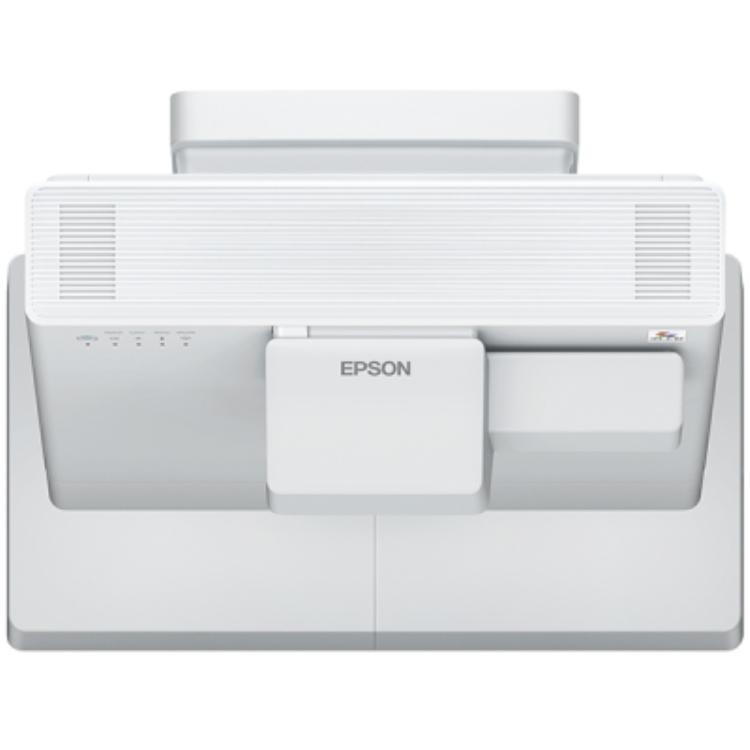 Epson EB-1480Fi
