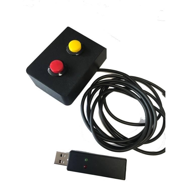 Sedaolive Trigger box Two Button
